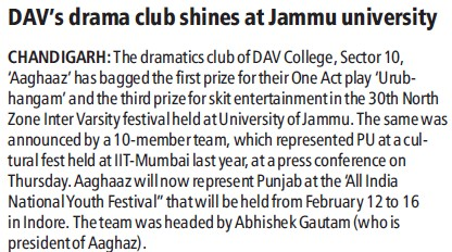 DAV drama club shines at JU (DAV College Sector 10)