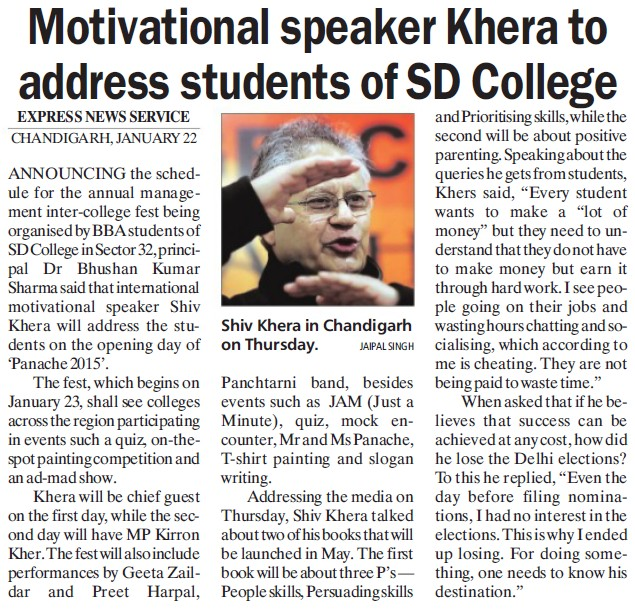 Motivational speaker Khera to address students of SD College (GGDSD College)