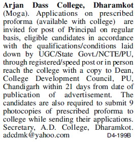 Principal on regular basis (Arjan Dass College Dharamkot)