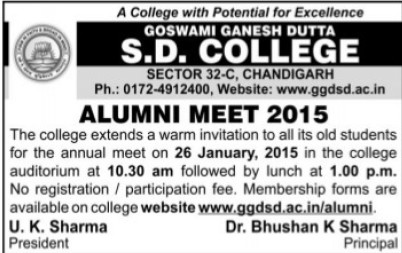 Alumni meet 2015 (GGDSD College)