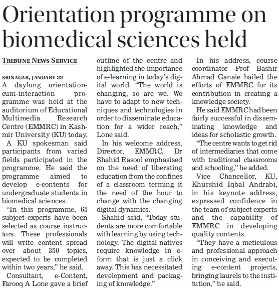 Orientation Programme on biomedical science (Kurukshetra University)