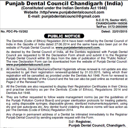 Renewal of registration (Punjab Dental Council)