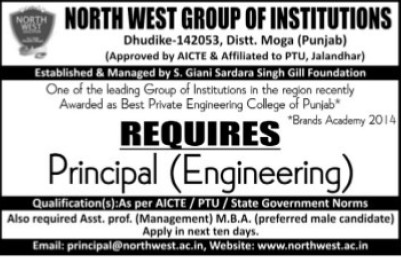 Principal required (North West Group)
