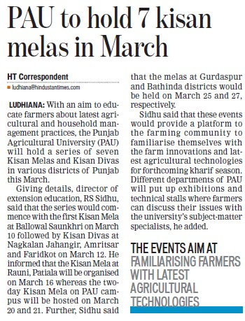 PAU to hold 7 Kisan melas in March (Punjab Agricultural University PAU)