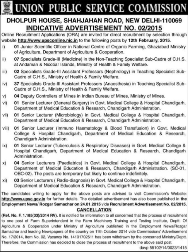 Senior Lecturer in Paediatrics (Union Public Service Commission (UPSC))