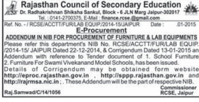 Supply of Lab equipments (Rajasthan Council of Elementary Education)