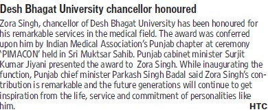 DBU Chancellor honoured (Desh Bhagat University)