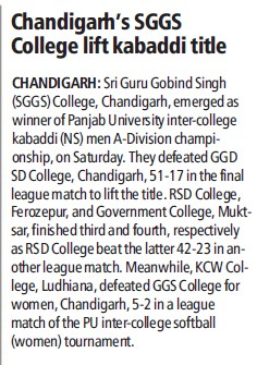 SGGS College lift Kabaddi title (SGGS Khalsa College Sector 26)