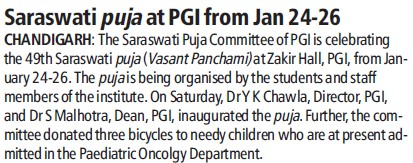 Saraswati puja at PGI from Jan 24-26 (Post-Graduate Institute of Medical Education and Research (PGIMER))