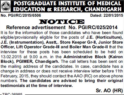 Junior Store Officer (Post-Graduate Institute of Medical Education and Research (PGIMER))