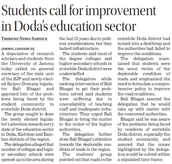 Students call for imrovement in Doda education sector (Jammu University)