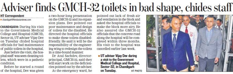 Adviser finds GMCH 32 toilets in bad shape, childes staff (Government Medical College and Hospital (Sector 32))