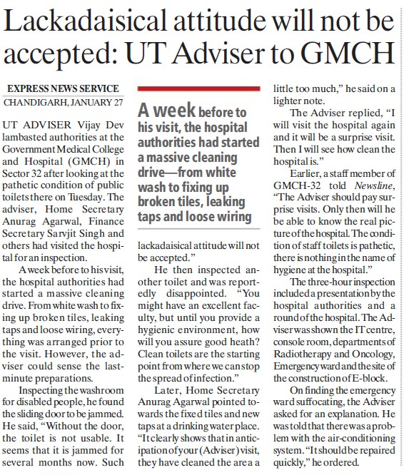Lackadaisical attitude will not be accepted, UT Adviser (Government Medical College and Hospital (Sector 32))