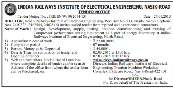 Supply of Compressor performance testing equipment (Indian Railways Institute of Electrical Engineering (IRIEEN))