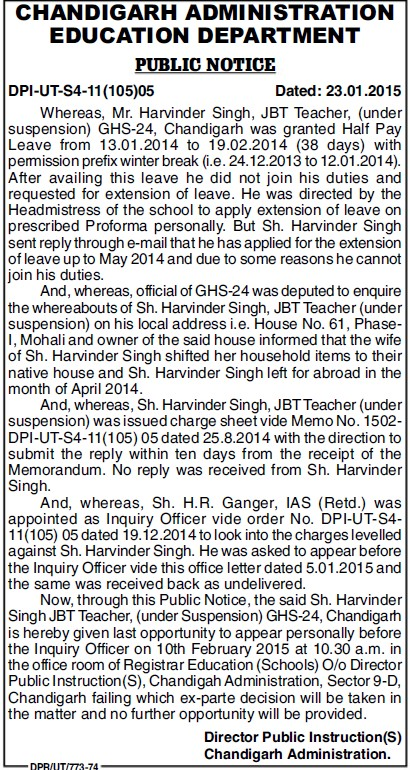 Mr Harvinder Singh, JBT Teacher under suspension (Education Department Chandigarh Administration)