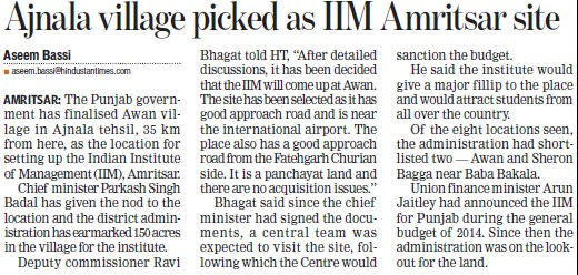 Ajnala village picked as IIM Amritsar site (Indian institute of Management (IIM))