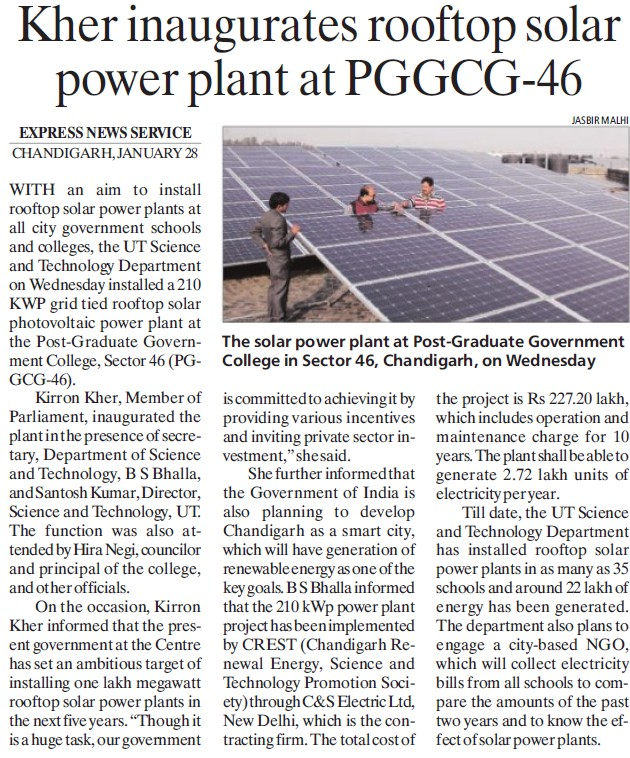 Kher inaugurates rooftop solar power plant at PGCGC 46 (Post Graduate Government College, Co-Educational (Sector 46))