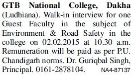 Guest Faculty for Environment and road safety (GTB National College)
