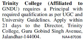 Principal required (Trinity College)