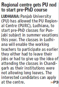 Regional centres gets PU nod to start pre PhD course (Panjab University Regional Centre)