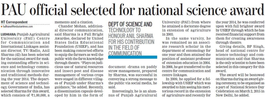 PAU official selected for national science award (Punjab Agricultural University PAU)