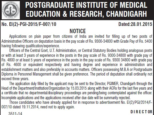 Administrative Officer (Post-Graduate Institute of Medical Education and Research (PGIMER))