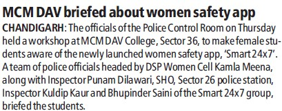MCM DAV briefed about women safety app (MCM DAV College for Women)