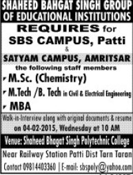 M Tech and MBA Programme (SBS Govt College)