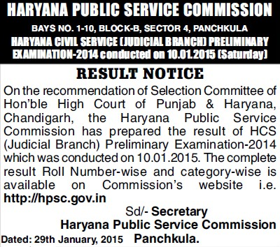 Result of HCS Prelim Exam declared (Haryana Public Service Commission (HPSC))