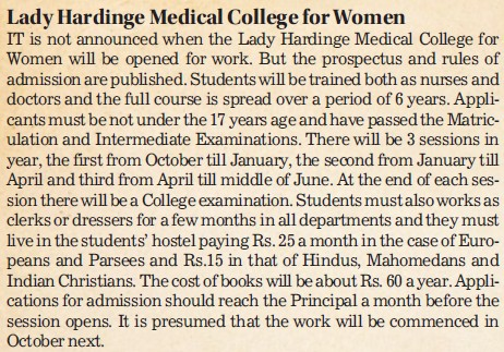 Profile of LHM College (Lady Hardinge Medical College (LHMC))