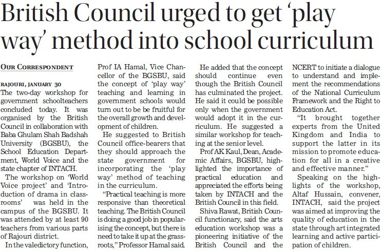 British Council urged to get play way method into school (Baba Ghulam Shah Badshah University)