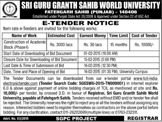 Construction of Academic Block (Sri Guru Granth Sahib World University)