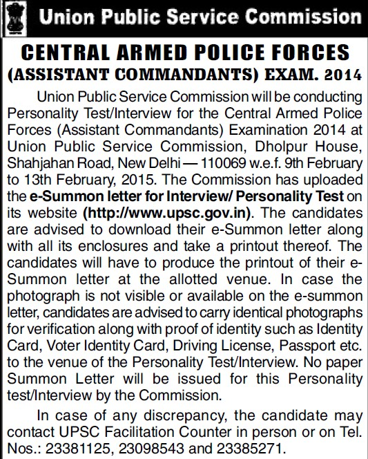 Asstt Commandants Exam 2014 (Union Public Service Commission (UPSC))