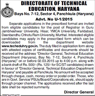 Registrar required (Directorate of Technical Education Haryana)
