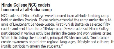 Hindu College NCC cadets honoured at all India camp (Hindu College)