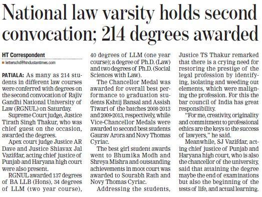 National law varsity holds second convocation (Rajiv Gandhi National University of Law (RGNUL))