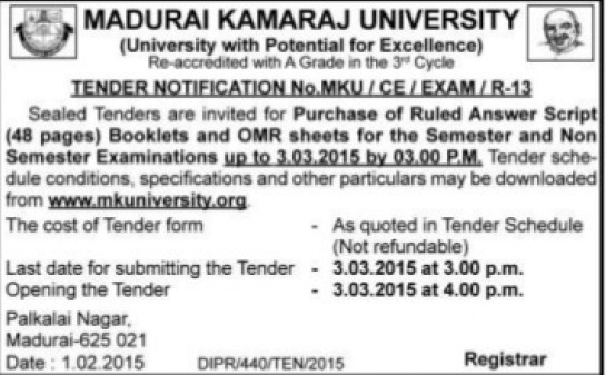 Purchase of ruled answer script (Madurai Kamaraj University)