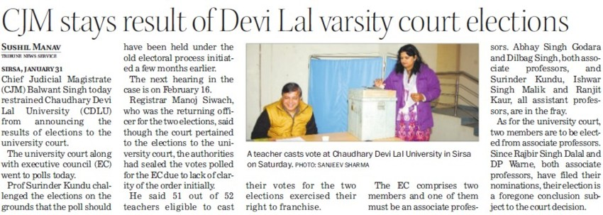 CJM stays result of Devi Lal varsity court elections (Chaudhary Devi Lal University CDLU)