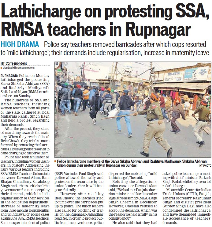 Lathicharge on protesting RMSA (SSA RMSA CSS Teachers Union Punjab)