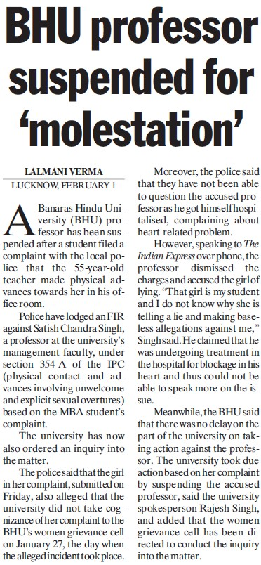 BHU professor suspended for molestation (Banaras Hindu University)