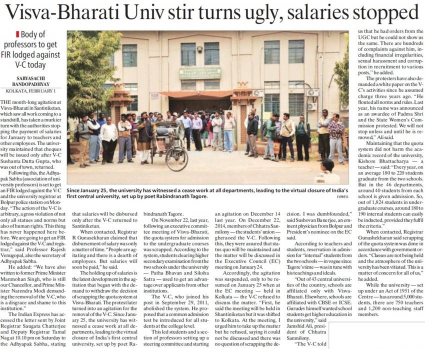 Visva Bharti Univ stir turns ugly, salaries stopped (Visva Bharati University)