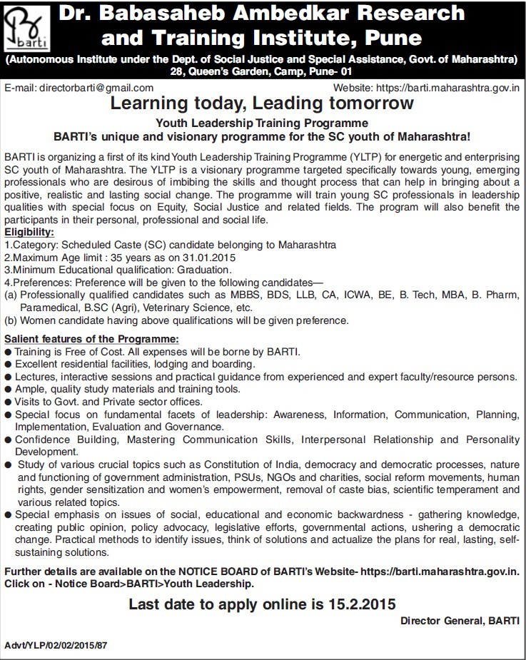 Youth leadership training cam (Dr Babasaheb Ambedkar Research and Training Institute)