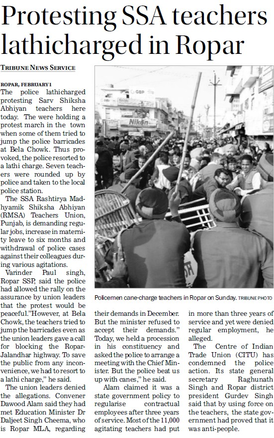 Protesting SSA teachers lathicharge in Ropar (SSA RMSA CSS Teachers Union Punjab)