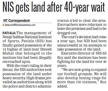 NIS gets land after 40 years wait (Netaji Subhas National Institute of Sports (NIS))