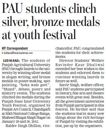 PAU students clinch silver, bronze medals at youth fest (Punjab Agricultural University PAU)