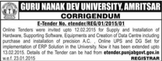 Installation of Supporting software (Guru Nanak Dev University (GNDU))