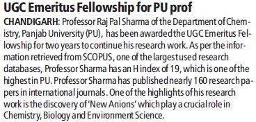 UGC emeritus fellowship for PU prof (University Grants Commission (UGC))