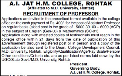 Asstt Professor on regular basis (All India Jat Heroes Memorial College)