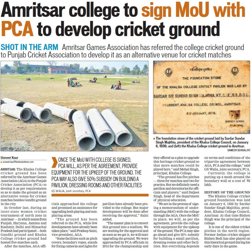 Amritsar college to sign MoU with PCA to develop cricket ground (Khalsa College)