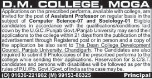 Asstt Professor on regular basis (DM College)
